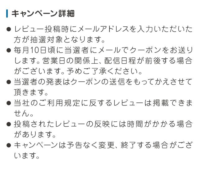 クロックス 「レビューを書いてGET!500円OFFクーポンプレゼント!」 キャンペーン詳細