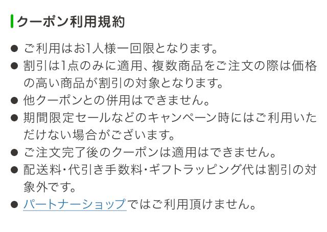 クロックス LINE公式アカウント「友だち追加」でスタンプをGET!!