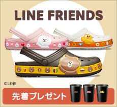 クロックス LINEスタンプから生まれたキュートなLINE FRIENDSの限定クロッグ クロックス公式オンラインショップ。公式ならではの豊富な品揃え。送料無料。最短翌日お届け。お電話でのご注文受付中!
