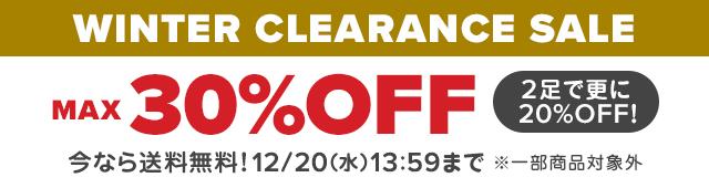 クロックス【2足で更に20%OFF!送料無料同時開催中!】12/20(水)13:59まで!クロックス公式オンラインショップ。公式ならではの豊富な品揃え。日本全国送料無料。最短翌日お届け。お電話でのご注文受付中!