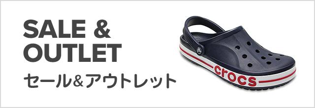 セール商品のイメージ画像