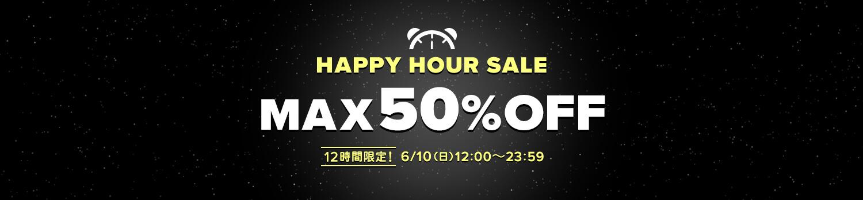クロックス【12H限定!最大50%OFF!】6/10(日)23:59まで!クロックス公式オンラインショップ。公式ならではの豊富な品揃え。日本全国送料無料。最短翌日お届け。お電話でのご注文受付中!