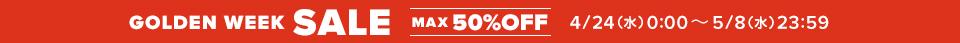 クロックス【GWセール!最大50%OFF!】 5/8(水)23:59まで!クロックス公式オンラインショップ。公式ならではの豊富な品揃え。日本全国送料無料。最短翌日お届け。