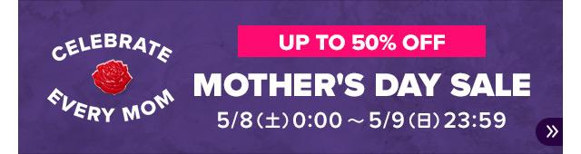 クロックス 母の日セールのイメージ画像