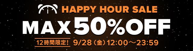 クロックス【12H限定!最大50%OFF!】9/28(金)23:59まで!クロックス公式オンラインショップ。公式ならではの豊富な品揃え。日本全国送料無料。最短翌日お届け。お電話でのご注文受付中!