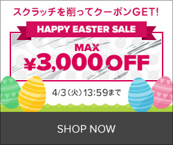HAPPY EASTER SALE♪
