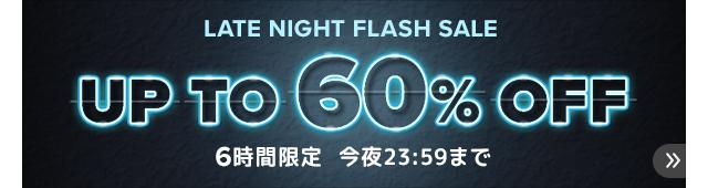 クロックス 6時間限定!MAX60%OFFのイメージ画像