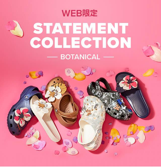 【WEB限定】ボタニカル-Botanical-南国をイメージした立体的な装飾が美しい、WEB限定のボタニカルコレクション クロックス公式オンラインショップ。公式ならではの豊富な品揃え。日本全国送料無料。最短翌営業日発送。お電話でのご注文受付中!