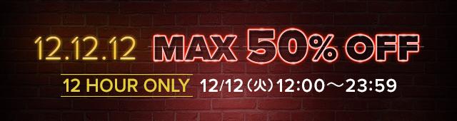 クロックス【12時間限定!MAX50%OFF!】STOREWIDE SALE クロックス公式オンラインショップ。公式ならではの豊富な品揃え。日本全国送料無料。最短翌日お届け。お電話でのご注文受付中!