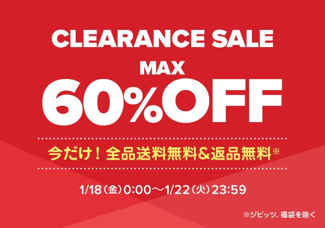 クロックス【今だけ!返品無料キャンペーン!】1/22(火)23:59まで クロックス公式オンラインショップ。公式ならではの豊富な品揃え。日本全国送料無料。最短翌日お届け。