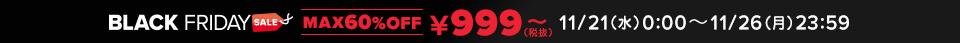 クロックス 【最大60%OFF】999円~ 11/26(月)23:59まで!クロックス公式オンラインショップ。公式ならではの豊富な品揃え。日本全国送料無料。最短翌日お届け。お電話でのご注文受付中!