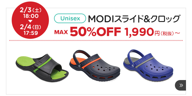 クロックス 【unisex】MODIスライド&クロッグ ~2/4(日)17:59まで