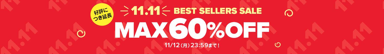 【人気シューズが最大60%OFF!】11/12(月)13:59まで!