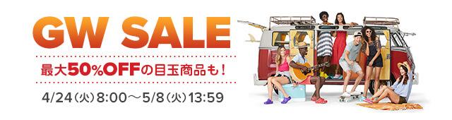 クロックス【最大50%OFFの目玉商品も!】GOLDEN WEEK SALE!5/8(火)13:59まで!クロックス公式オンラインショップ。公式ならではの豊富な品揃え。日本全国送料無料。最短翌日お届け。お電話でのご注文受付中!