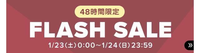 クロックス 48時間限定 FLASH SALEのイメージ画像