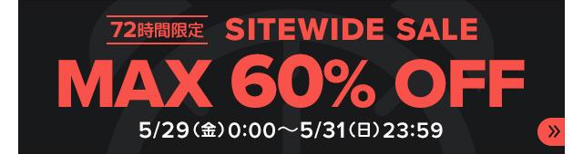 72時間限定 最大60%OFFセール イメージ画像