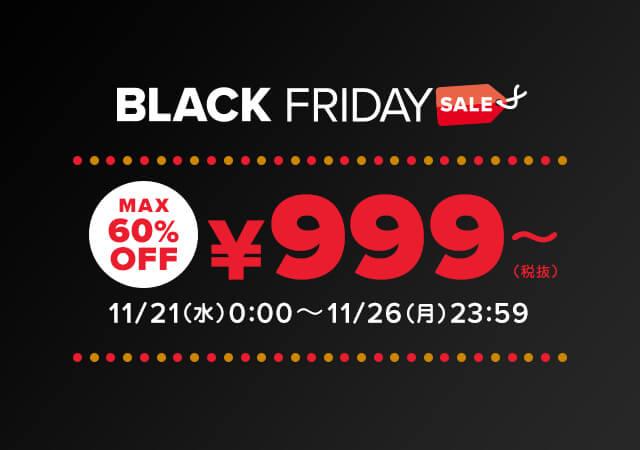 クロックス 【最大60%OFF】999円~ 11/26(月)23:59まで!クロックス公式オンラインショップ。公式ならではの豊富な品揃え。日本全国送料無料。最短翌日お届け。