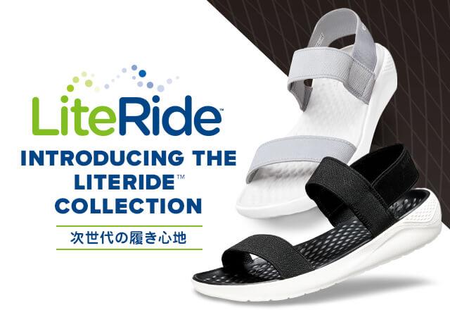 クロックス ライトライド -literide- 沈み込むようなやわらかさで踏み込むたびに足にフィット。クロックス公式オンラインショップ。公式ならではの豊富な品揃え。日本全国送料無料。最短翌日お届け。