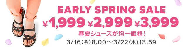 クロックス【最大50%OFF!春夏シューズ均一セール!】 3/22(木)13:59まで!クロックス公式オンラインショップ。公式ならではの豊富な品揃え。日本全国送料無料。最短翌日お届け。お電話でのご注文受付中!