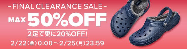 クロックス【max50%OFF!2足で更に20%OFF!】2/25(月)23:59まで!クロックス公式オンラインショップ。公式ならではの豊富な品揃え。日本全国送料無料。最短翌日お届け。お電話でのご注文受付中!