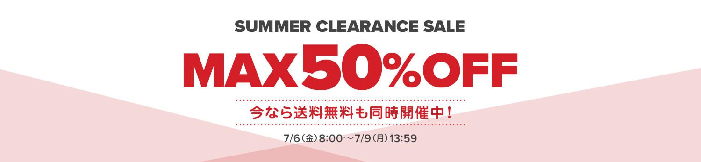 【MAX50%OFF!夏のクリアランスセール!送料無料も同時開催中!】 7/9(月)13:59まで!クロックス公式オンラインショップ。公式ならではの豊富な品揃え。日本全国送料無料。最短翌日お届け。お電話でのご注文受付中!