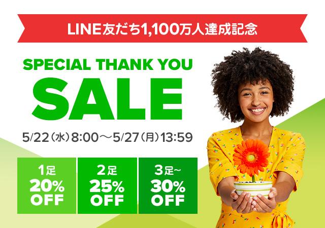 クロックス【買うほどお得!3足で30%OFF!】5/27(月)13:59まで!クロックス公式オンラインショップ。公式ならではの豊富な品揃え。日本全国送料無料。最短翌日お届け。