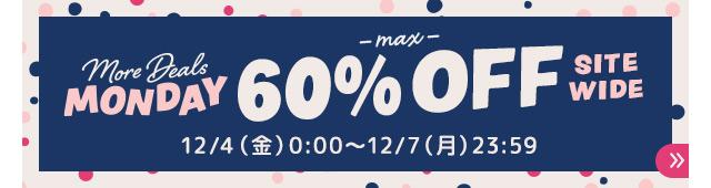 クロックス Cyber Monday Max60%ffのイメージ画像