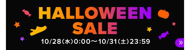 クロックス HALLOWEEN SALEのイメージ画像