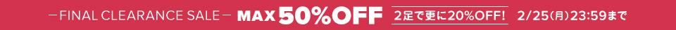 クロックス【組み合わせ自由!2足で更に20%OFF!】2/25(月)23:59まで!クロックス公式オンラインショップ。公式ならではの豊富な品揃え。日本全国送料無料。最短翌日お届け。