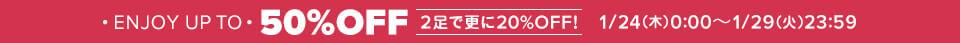 クロックス【2足で更に20%OFF!】1/29(火)23:59まで!クロックス公式オンラインショップ。公式ならではの豊富な品揃え。日本全国送料無料。最短翌日お届け。