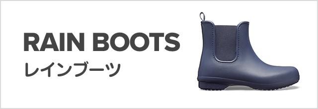 レインシューズ(長靴)の画像