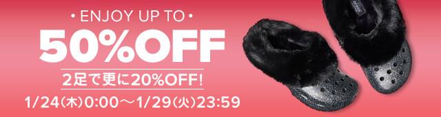 クロックス【2足で更に20%OFF!】 1/29(火)23:59まで!クロックス公式オンラインショップ。公式ならではの豊富な品揃え。日本全国送料無料。最短翌日お届け。お電話でのご注文受付中!