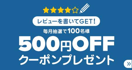 クロックス レビューを書いてGET!500円OFFクーポンプレゼント!クロックス公式オンラインショップ。公式ならではの豊富な品揃え。日本全国送料無料。最短翌営業日発送。お電話でのご注文受付中!