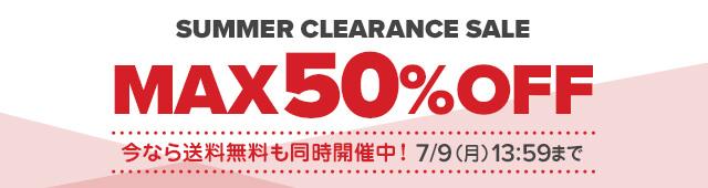クロックス【MAX50%OFF!夏のクリアランスセール!送料無料も同時開催中!】 7/9(月)13:59まで!クロックス公式オンラインショップ。公式ならではの豊富な品揃え。日本全国送料無料。最短翌日お届け。お電話でのご注文受付中!