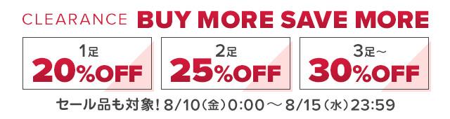 クロックス【最大40%OFFのセール品も対象!3足30%OFF!】8/15(水)23:59まで!クロックス公式オンラインショップ。公式ならではの豊富な品揃え。日本全国送料無料。最短翌日お届け。お電話でのご注文受付中!