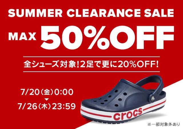 クロックス【2足で20%OFF!】7/26(木)23:59まで!クロックス公式オンラインショップ。公式ならではの豊富な品揃え。日本全国送料無料。最短翌日お届け。
